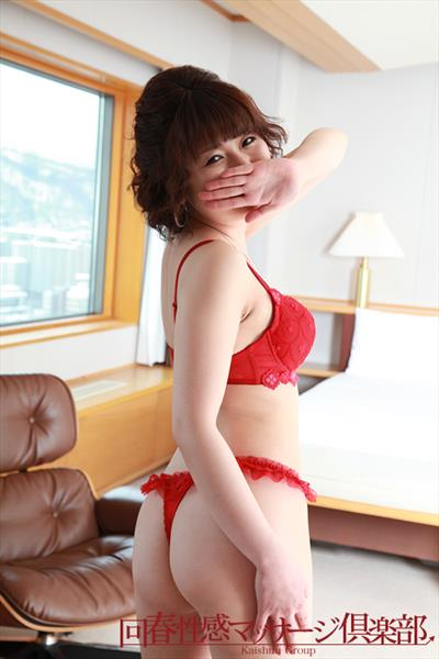 asian dating escorte massasje oslo