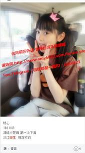 Escort girls in Changhua
